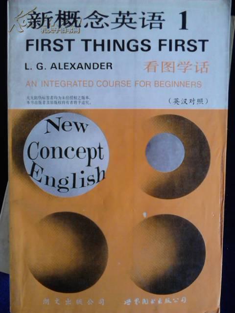 12个英语选择题你能对多少呢