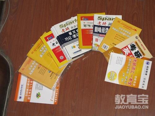 高考英语真题系列之浙江上海高考语法填空