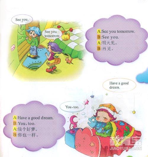 少儿英语学习优劣决定孩子的一生