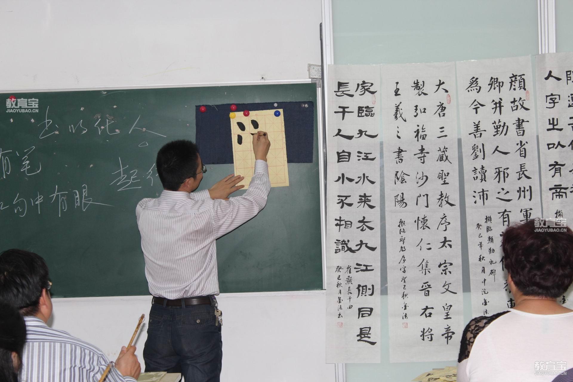 荣获2018中国最美期刊的杂志为解放军美术书法