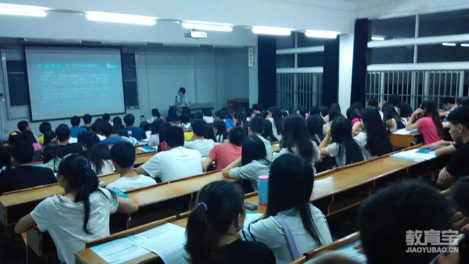 2018年武汉大学汉语国际教育基础考研真题