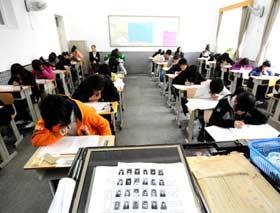 考研英语阅读真题
