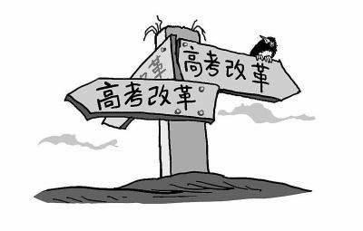 2018年天津成人高考考试准考证打印时间