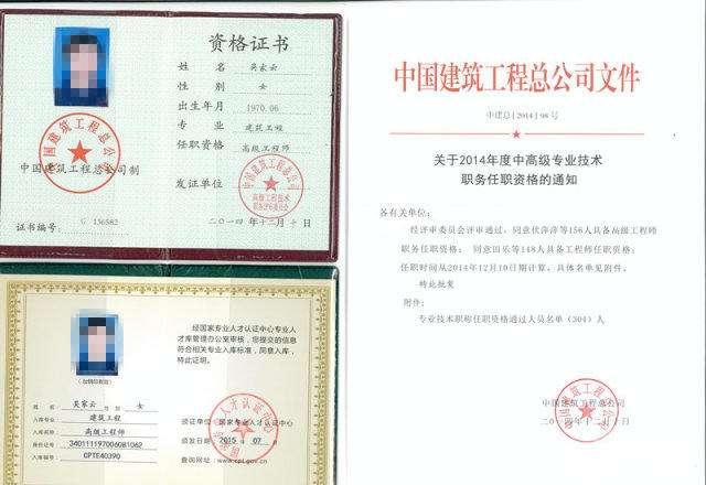甘肃2019年二级消防工程师报名