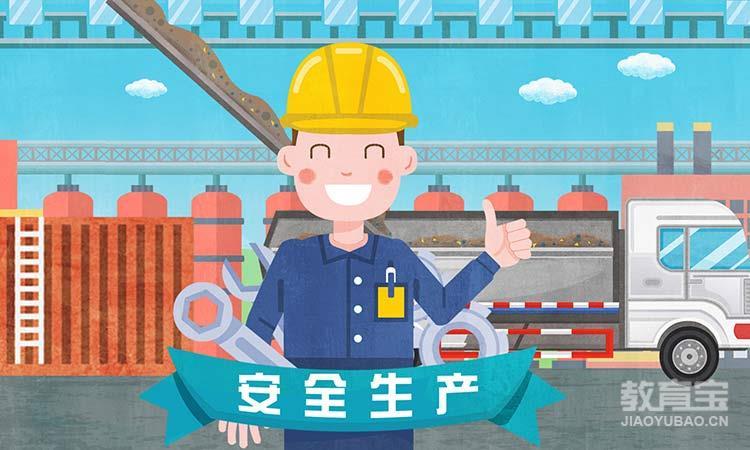 浙江建设职业技术学院继教