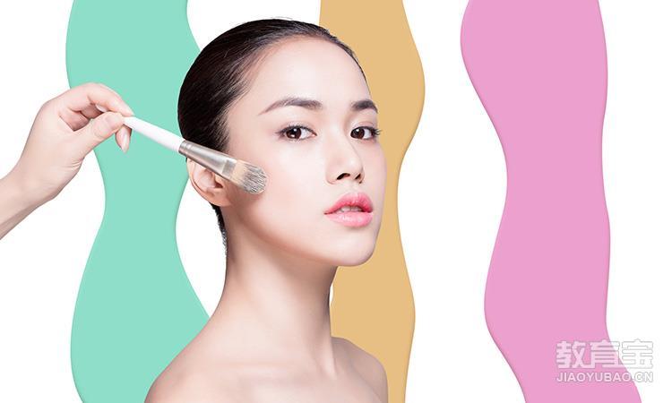 北京新视觉化妆学校