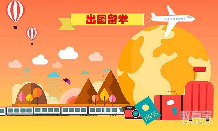 河南省教育国际交流服务
